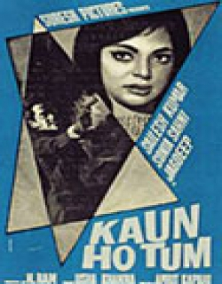 Kaun Ho Tum (1970) - Hindi