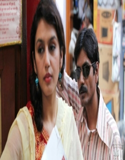 Gangs Of Wasseypur Movie Poster
