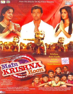 Main Krishna Hoon (2013) - Hindi