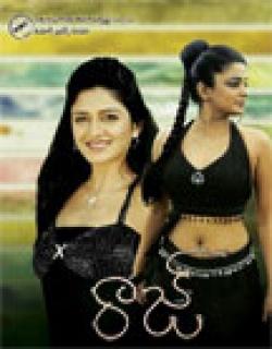 Raaj (2011)