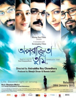 Aparajita Tumi (2012) - Bengali