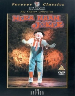 Mera Naam Joker (1970) - Hindi
