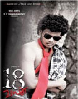 18 Vayasu (2012)