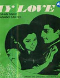 My Love (1970) - Hindi