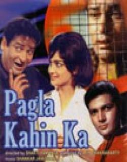 Pagla Kahin Ka (1970) - Hindi