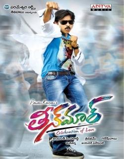 Teen Maar (2011) - Telugu