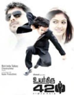 Uyarthiru 420 Movie Poster