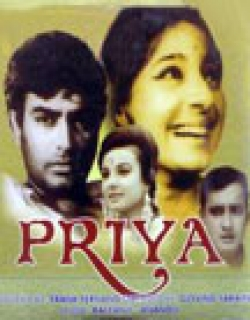 Priya (1970) - Hindi