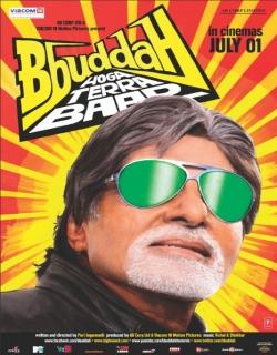 Bbuddah... Hoga Terra Baap (2011) - Hindi