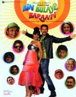 Bin Bulaye Baarati (2011)