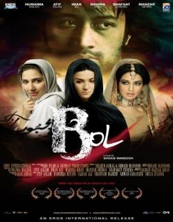 Bol (2011) - Hindi
