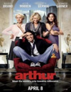 Arthur (2011) - English