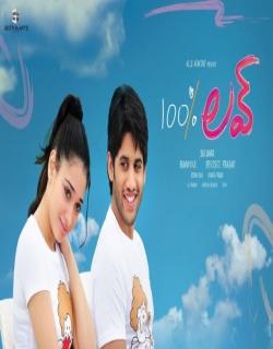 100% Love (2011)