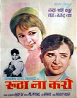 Rootha Na Karo (1970) - Hindi