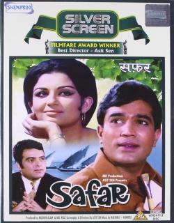 Safar (1970) - Hindi