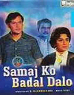 Samaj Ko Badal Dalo (1970)