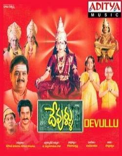 Devullu (2001)