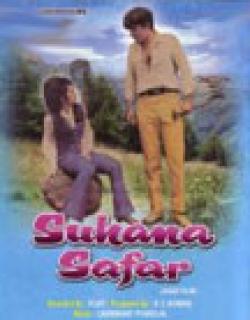 Suhana Safar (1970) - Hindi