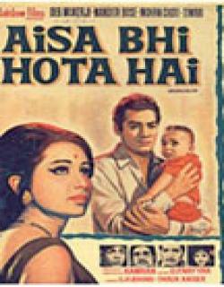 Aisa Bhi Hota Hai (1971)