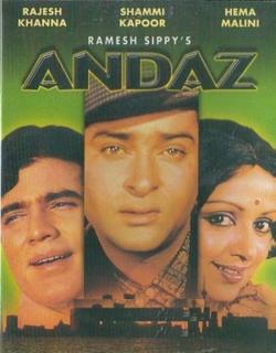 Andaz (1971)