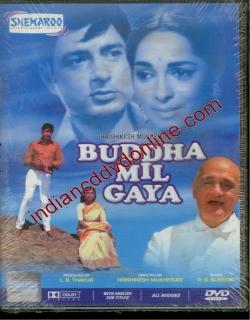Buddha Mil Gaya (1971) - Hindi