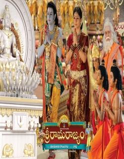 Sri Rama Rajyam (2011) - Telugu
