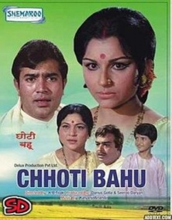 Chhoti Bahu (1971) - Hindi