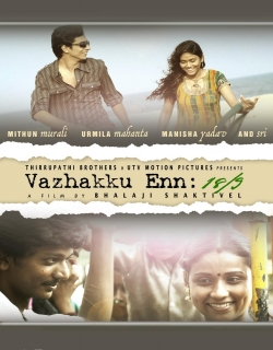 Vazhakku Enn 18/9 Movie Poster