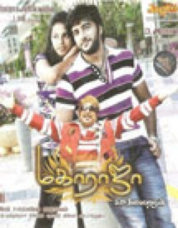 Maharaja (2011)