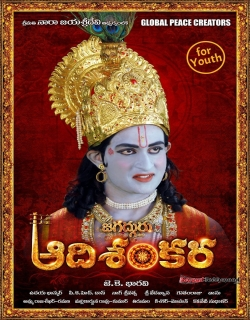 Sri Jagadguru Adi Shankara (2013) - Telugu