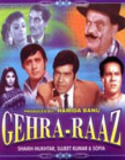 Gehra Raaz Movie Poster