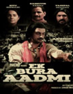 Ek Bura Aadmi (2013) - Hindi