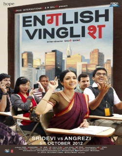 English Vinglish (2012) - Hindi