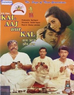 Kal Aaj Aur Kal (1971) - Hindi