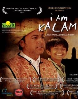 I Am Kalam (2011) - Hindi