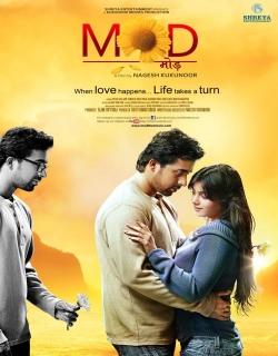 Mod (2011) - Hindi