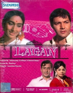 Lagan (1971) - Hindi