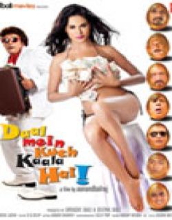 Daal Mein Kuch Kaala Hai (2012) - Hindi