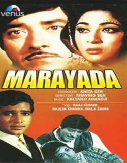 Maryada (1971)