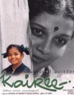 Kairee (2000)