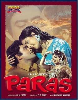 Paras (1971) - Hindi