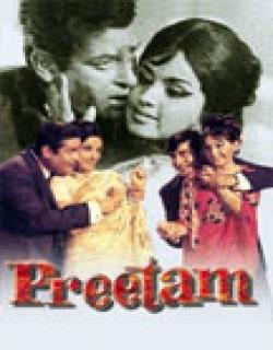 Preetam (1971) - Hindi