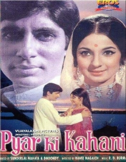 Pyar Ki Kahani (1971)