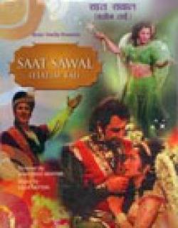 Saat Sawal (1971) - Hindi