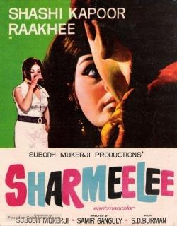 Sharmeelee (1971) - Hindi