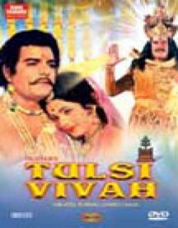 Tulsi Vivah (1971) - Hindi