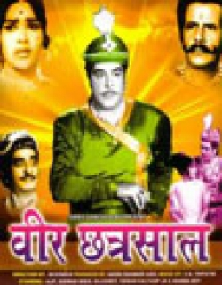 Veer Chhatrasal Movie Poster