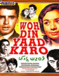 Woh Din Yaad Karo (1971)
