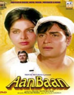 Aan Baan (1972)
