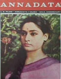 Annadata (1972) - Hindi